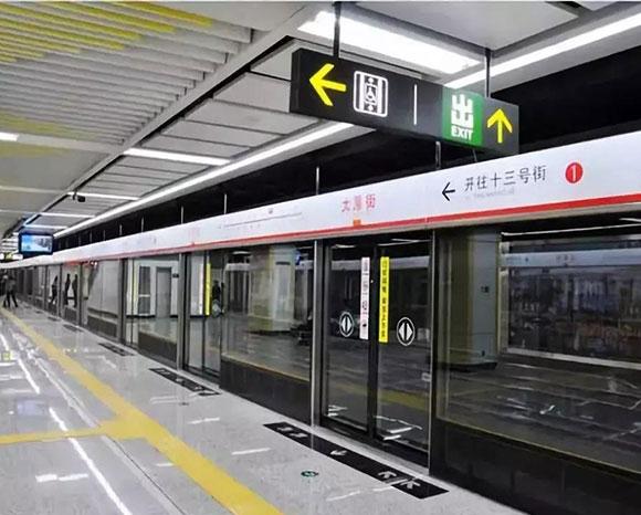 沈阳地铁工程